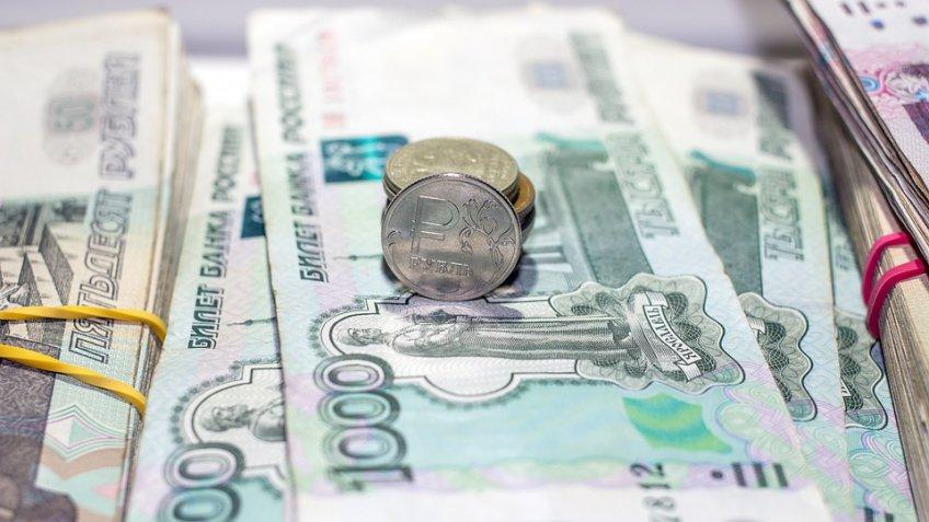 Отток капитала из Российской Федерации вырос практически втрое