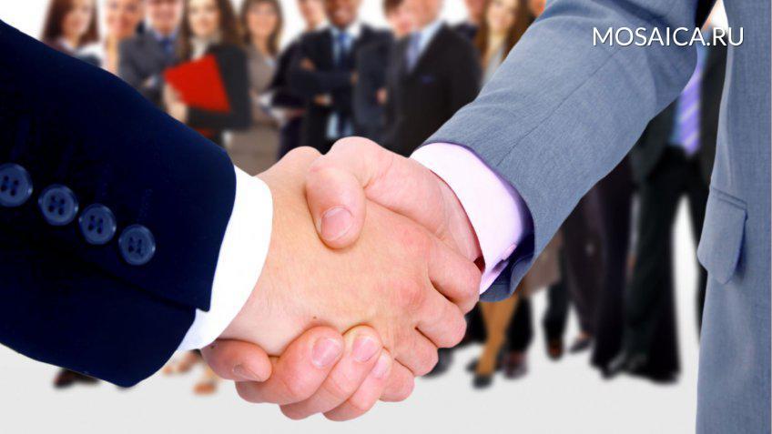 Центр государственно-частного партнерстваРФ желает  сделать  пул проектов