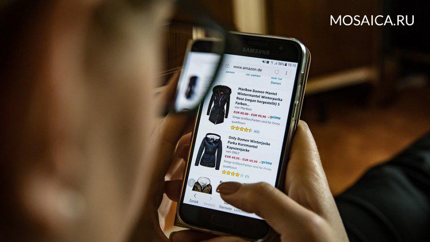 В Российской Федерации появится список разрешенных интернет-магазинов