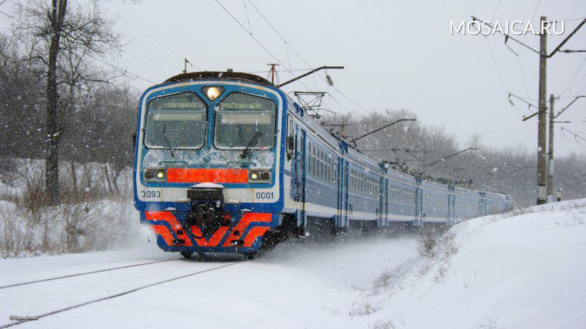 РЖД начали торговать билеты вплацкартные вагоны с50%-ной скидкой