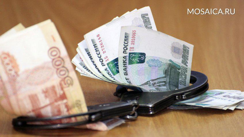 В наступающем году в РФ заработает список коррупционеров