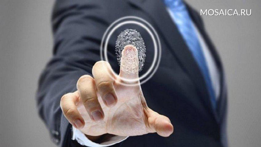 Вмобильное приложение РЖД можно войти поотпечатку пальца