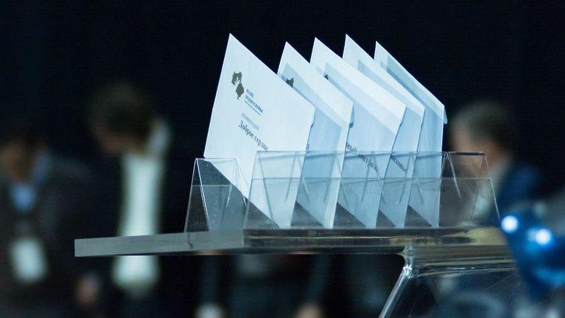 Лауреатов премии «Наше Подмосковье» проверят после сообщений офейковых проектах