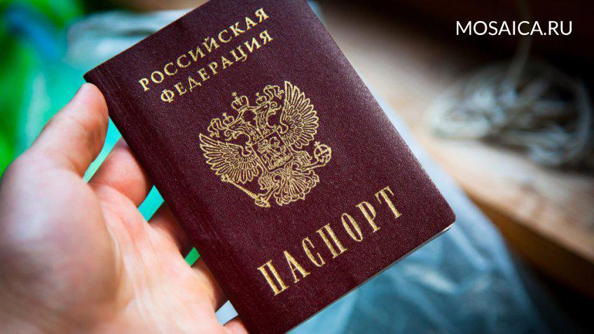 ВУльяновской области потерявший паспорт парень отдал мошенникам 3 тыс. руб.