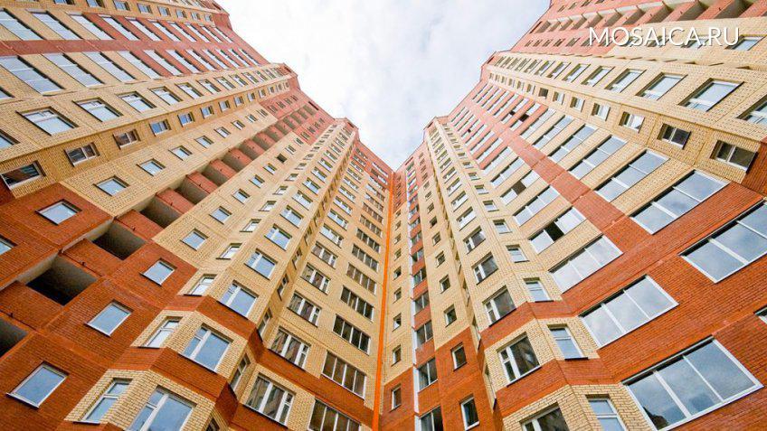 ВРФ упали вцене квартиры вновостройках