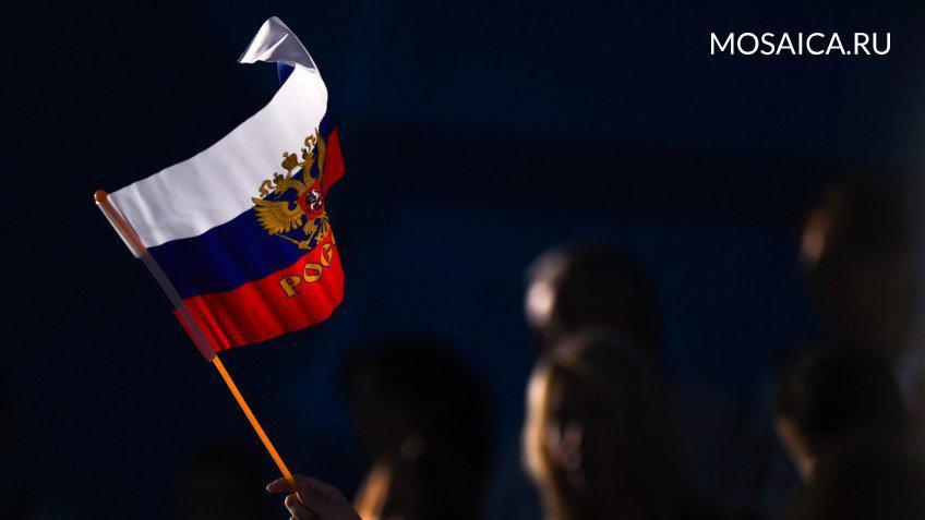 Форум «Россия— спортивная держава» переносится наоктябрь, однако пройдет вУльяновске