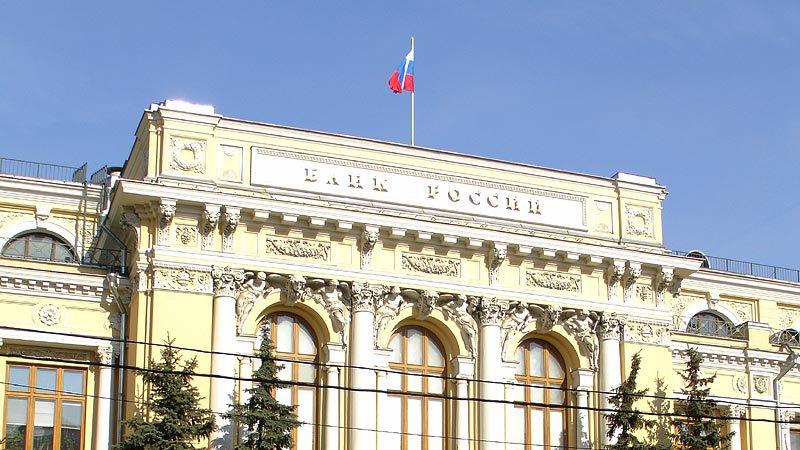 ЦБ предсказывает возврат инфляции в РФ к4%