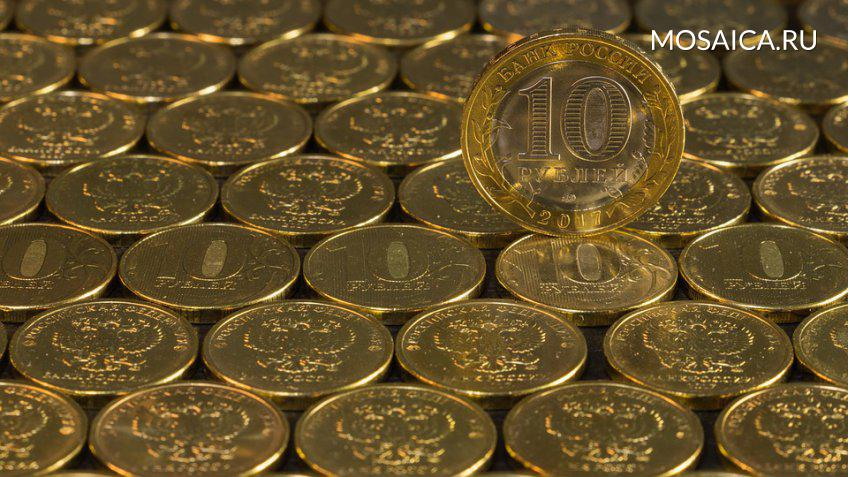 ЦБ: Замедление инфляции повысило оптимизм россиян в предыдущем 2017г