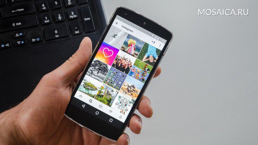 В Инстаграм появится функция видеовызова Snapchat для iOS и андроид