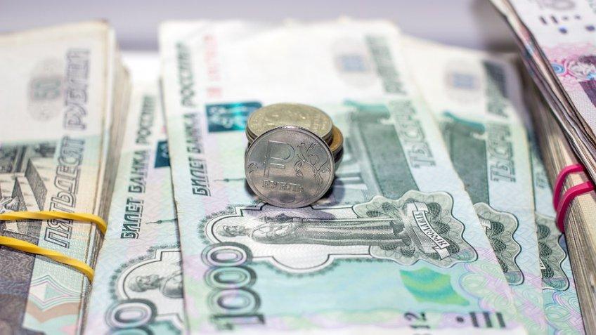 ВЭБ: жители России теряют до20% заработка при преждевременном переходе вНПФ