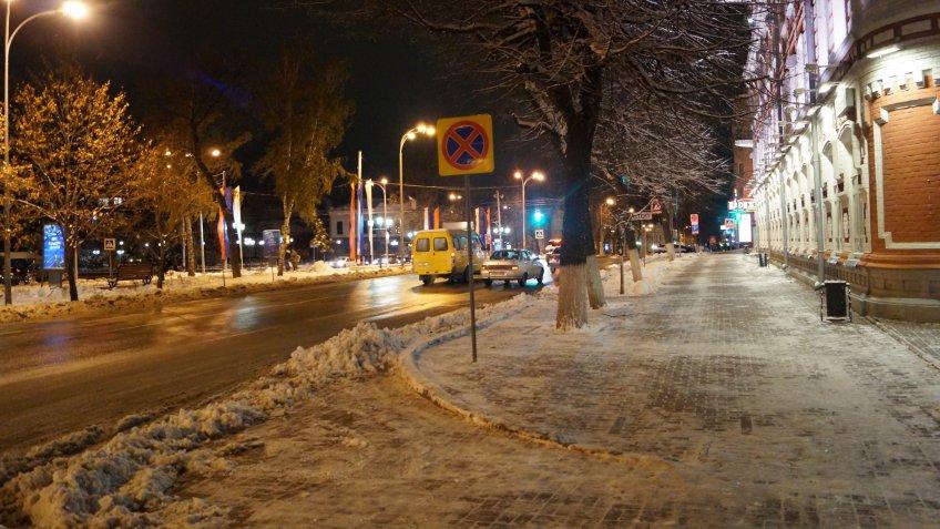 ВУльяновской области запоследние несколько лет неизменилось качество жизни