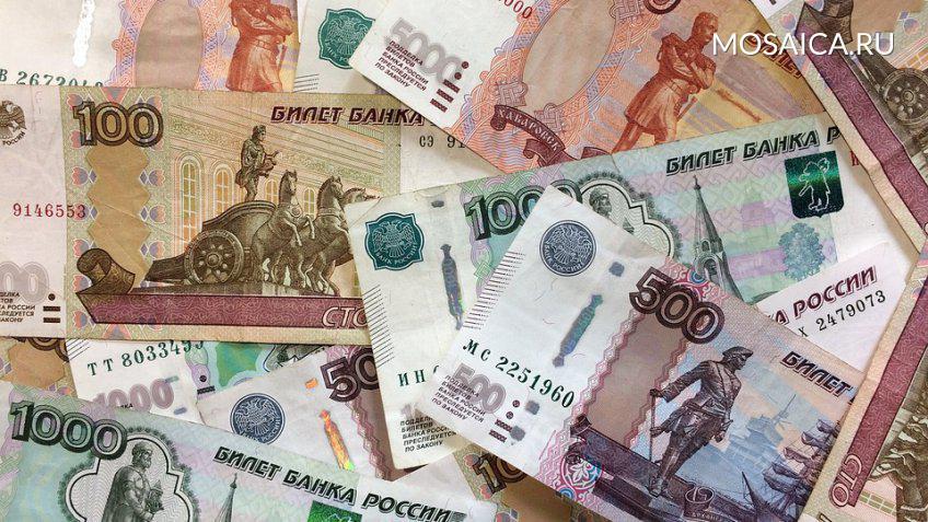 В РФ снизят порог беспошлинного ввоза закупок