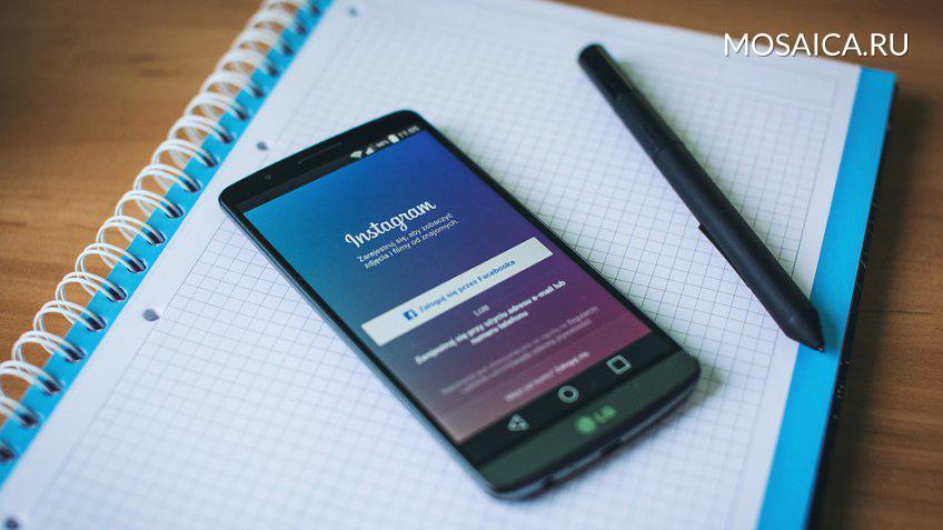 Сообщается оразработке социальная сеть Instagram функции голосовых ивидеозвонков