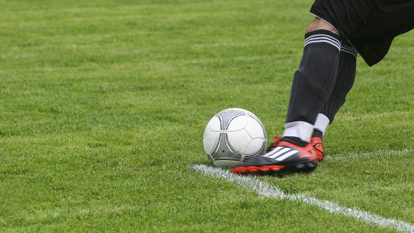 FIFA начала торговать  билеты наЧМ-2018 впорядке живой очереди
