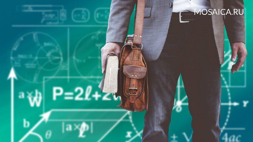 Неменее половины опрошенных РАНХиГС учителей сообщили онедовольстве заработной платой