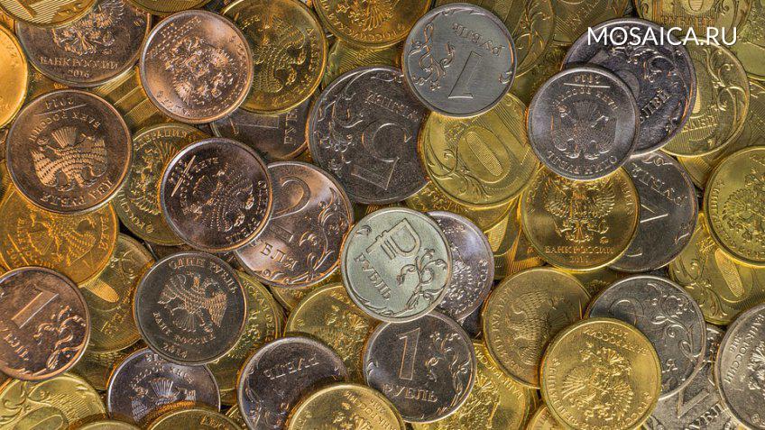 Объем свободных денежных средств граждан России достиг максимума