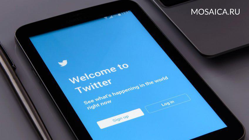В социальная сеть Twitter запретили рекламу криптовалют