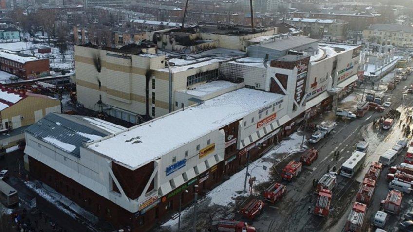 МЧС заявило овводе кемеровскогоТЦ вэксплуатацию без согласования