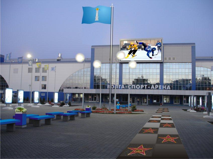 фото волга спорт арена ульяновск