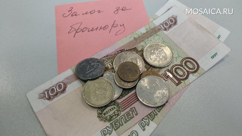 Кредит наличными в хоум кредит банке калькулятор в уфе