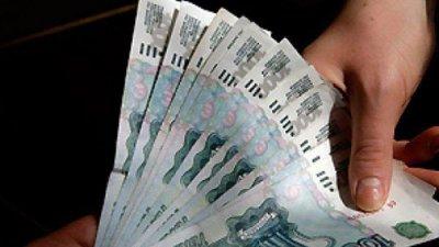Взять в займы в ульяновске
