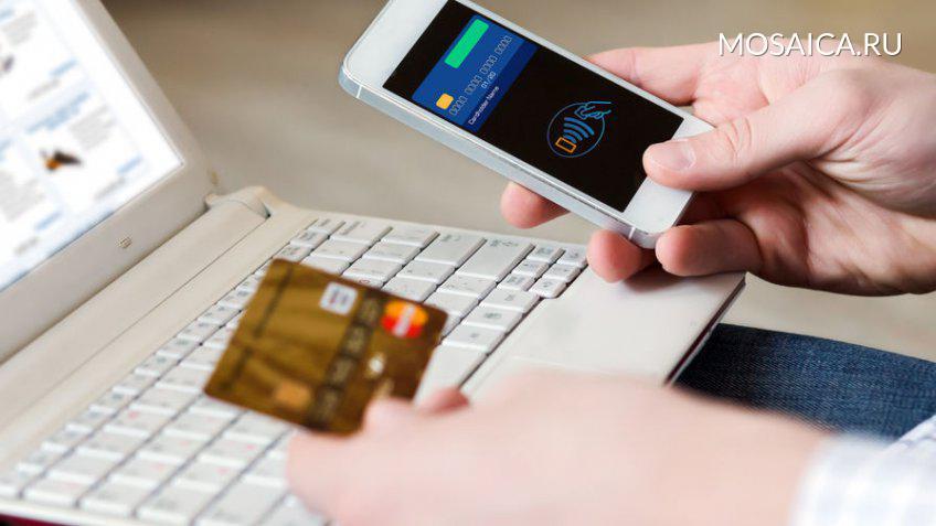 страховка телефона в кредит