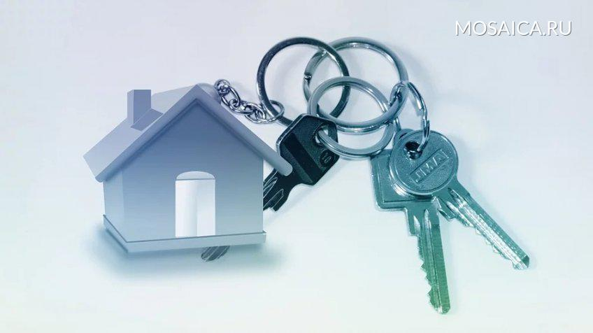 Кредит под залог недвижимости в микрофинансовой организации