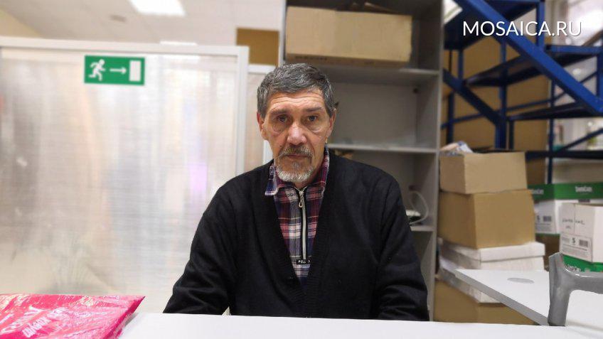 Как бомж может получить пенсию госуслуги тольятти личный кабинет пенсионного фонда для физических лиц