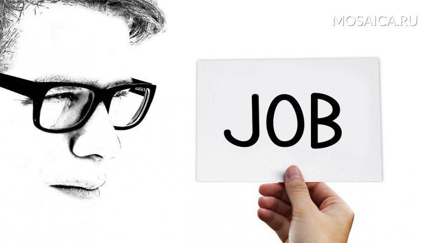 Работа в ульяновске свежие вакансии для девушки модельное агенство рыльск