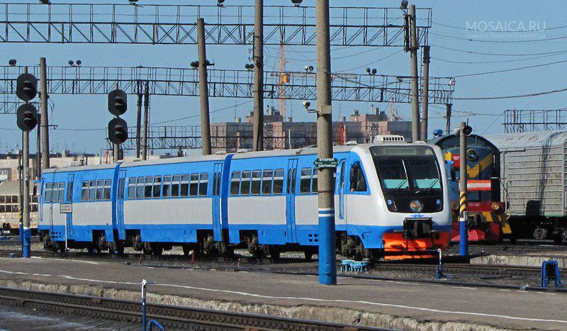 Фото ульяновск жд вокзал