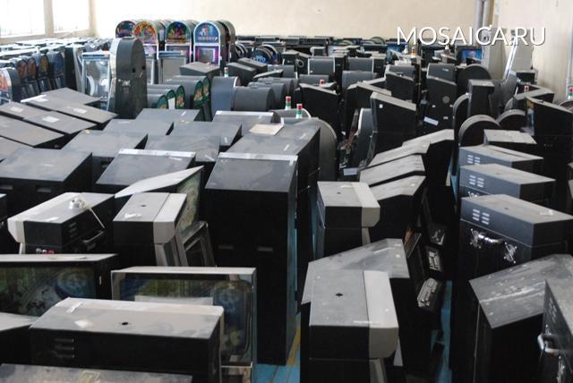 Ульяновск Игровые Автоматы
