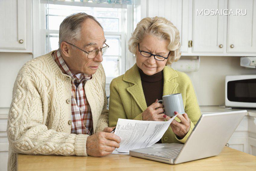 Почему пенсия на карту приходит частями