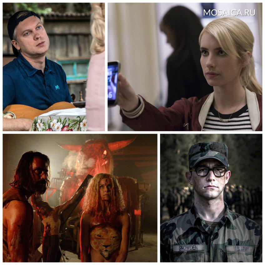Фильмы вышедшие на экраны в июне 2018