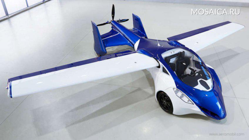1-ый вмире летающий автомобиль поступит в реализацию в 2017-ом году
