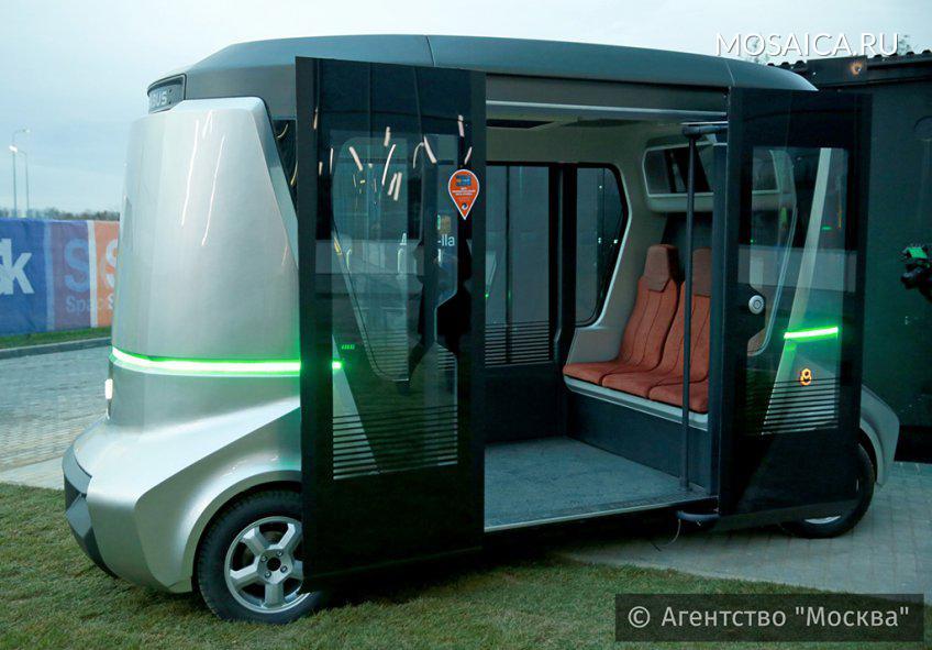 В «Сколково» представили беспилотный электроавтобус Matrёshka