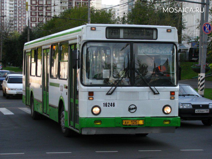 ВУльяновске вырастет стоимость проезда вавтобусах