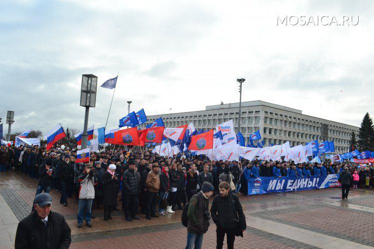 Ульяновцы пронесут 20-метровый флагРФ вДень народного единства