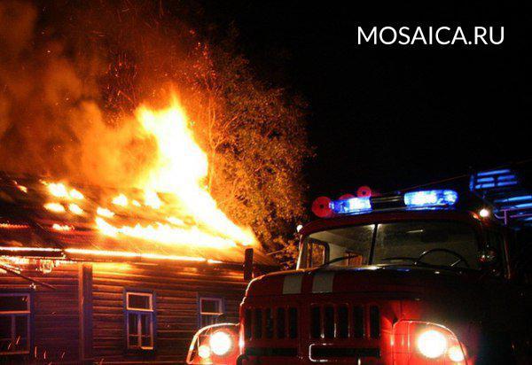ВУльяновской области произошел пожар вдоме с 2-мя детьми