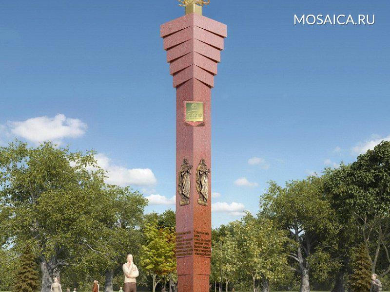 Восемь стел «Город воинской доблести» установят вПодмосковье доконца 2017г.