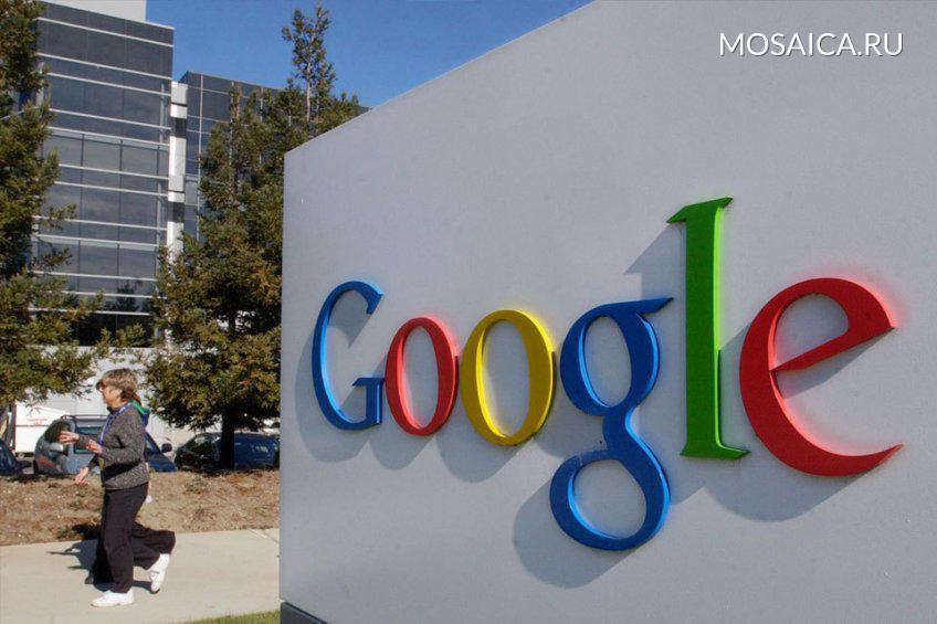 Google начала уведомлять клиентов овключении НДС вихсчета