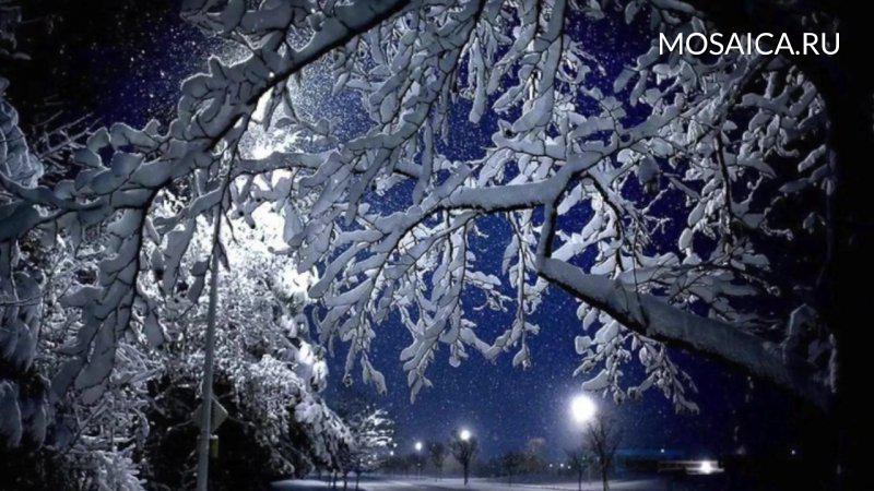 Самая холодная ночь осенне-зимнего сезона прошла в столице