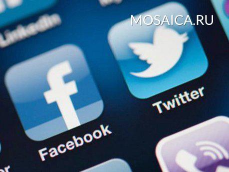 Фейсбук и социальная сеть Twitter непредоставили информацию олокализации личных данных граждан России
