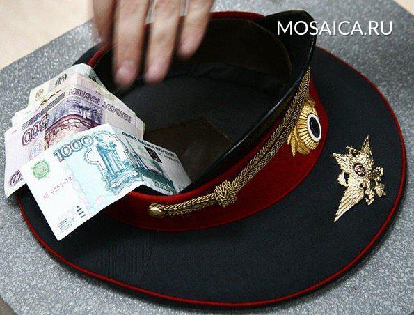 ВУльяновске заместитель начальника милиции брал большие взятки