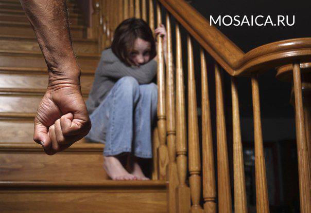 ВУльяновске осудили мать иеезнакомого, которые насиловали 8-летнюю девочку