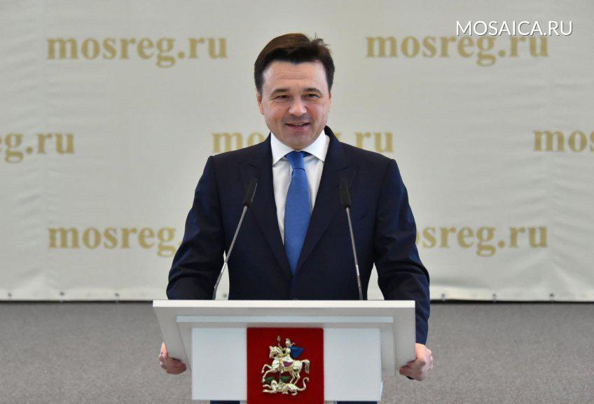 Андрей Воробьев откроет мероприятия вДень спасателя