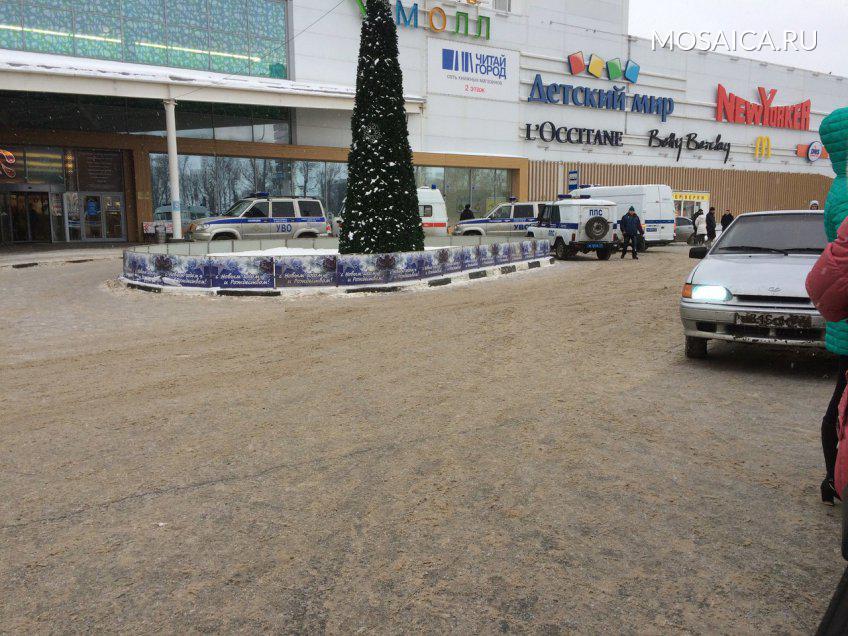 3,5 часа ульяновские спецслужбы искали бомбу в«Аквамолле»
