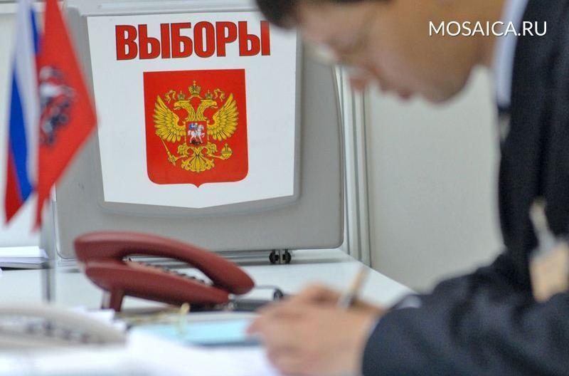 Новый состав совета депутатов Красноармейска выберут 26марта