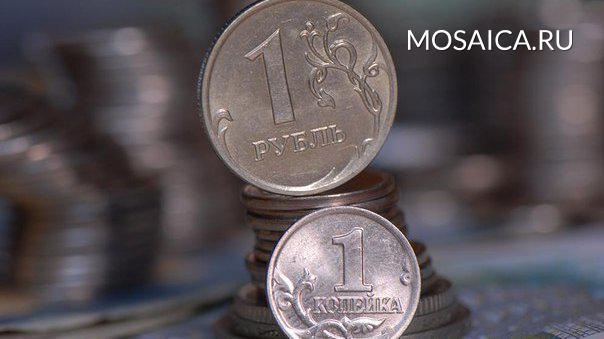 Министр финансов предложил провести девальвацию рубля на10%
