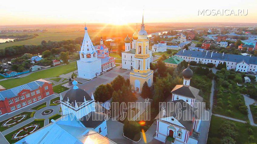 Минск вошел втройку городов для путешествий граждан России наДень влюбленных