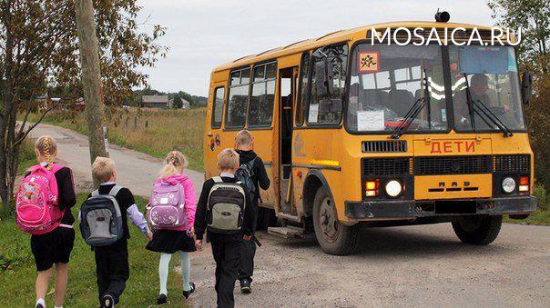 Подростку обожгло ноги в ученическом автобусе. Возбуждено уголовное дело